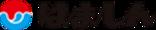 浜松信用金庫のロゴ